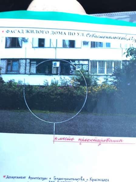 Выгодно: Не жилое помещение в самом центре Краснодара
