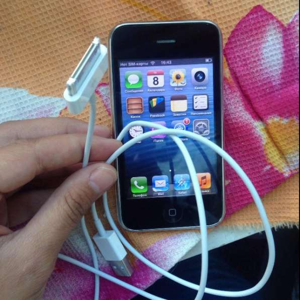IPhone 3G 32Gb