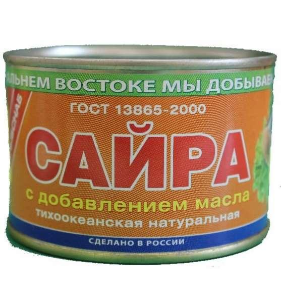 Сайра с добавлением масла тихоокеанская натуральная