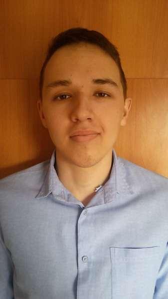 Alexander, 20 лет, хочет найти новых друзей