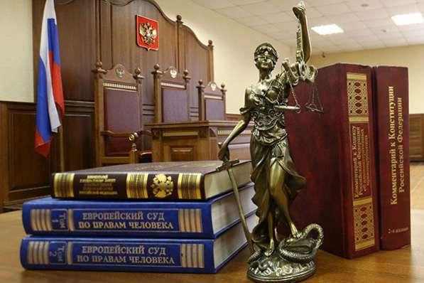 Курсы правовой грамотности в Таганроге. Начало - 24 Августа