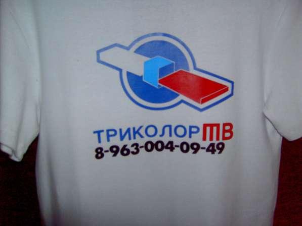Термтрансфертные рисунки на футболки из цветной плёнки в Кургане фото 3