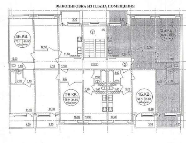 3-я квартира Москва, п. Рогово