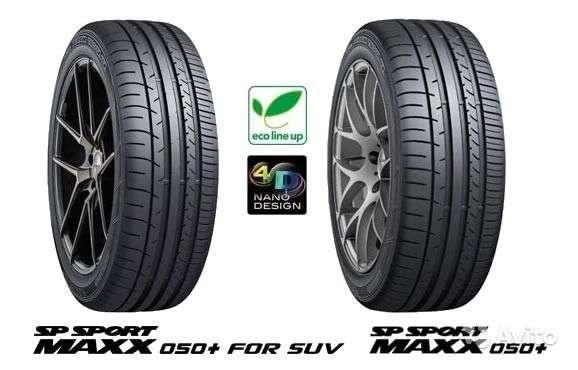 Новые 275 40 и 315 35 R20 комплекты Dunlop