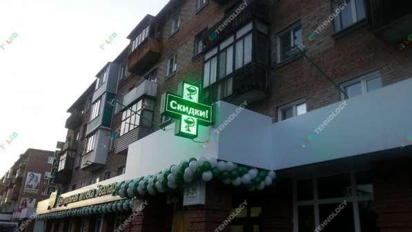 Бегущая строка, LED экран в Краснодаре