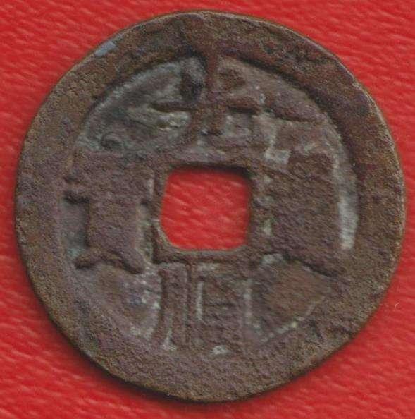 Китай цянь 1644 г. восстание революция