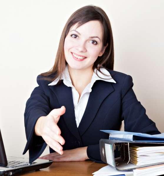 Сотрудник в офис в помощь руководителю