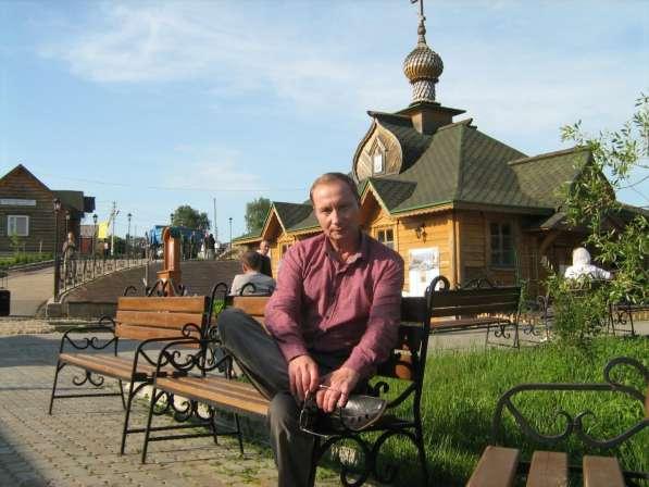 Василий, 54 года, хочет познакомиться в Нижнем Новгороде