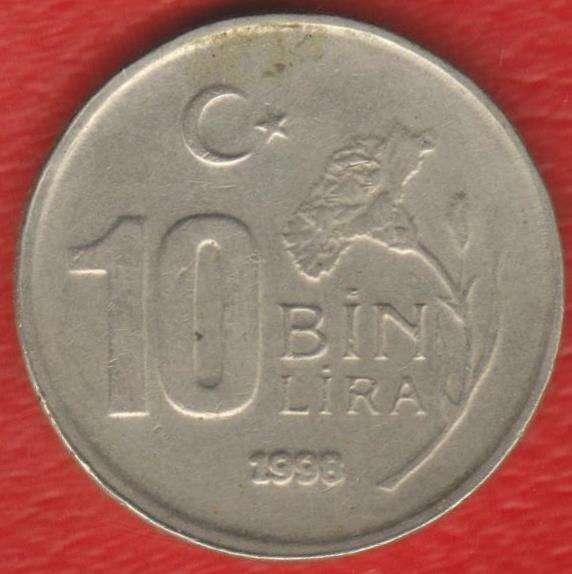 Турция 10000 лир 1998 г.
