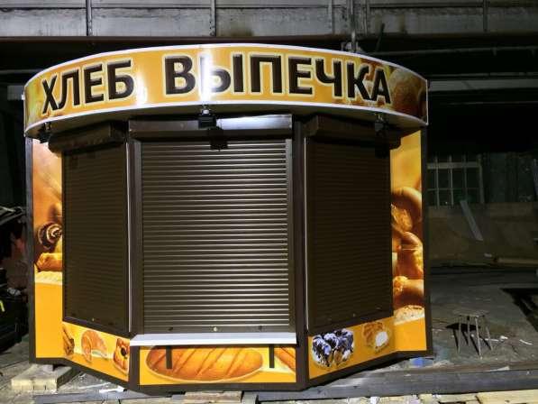 Торговый киоск 4000х2800х2700(Н) в Екатеринбурге фото 4
