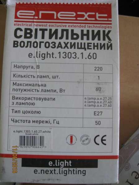 Продам светильник влагозащищенный