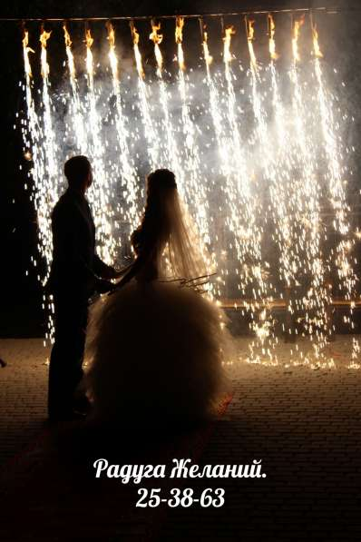 Фонтановая дорожка на свадьбу
