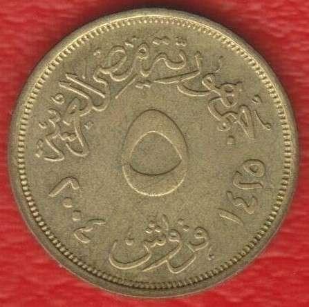 Египет 5 пиастров 2004 г. Диаметр 18 мм