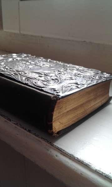Библия. Серебро. На английском языке