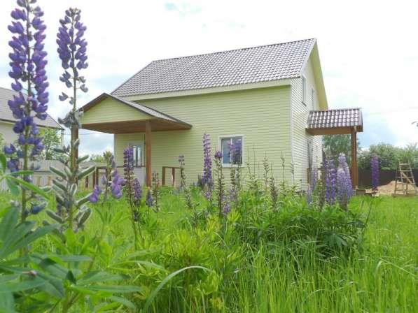Дом Белоусово в Обнинске фото 4