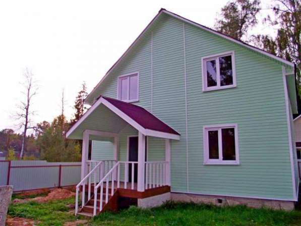 Продам: дом 150 кв.м. на участке 4.8 сот