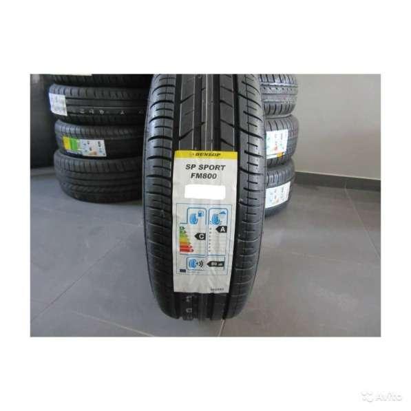 Новые Dunlop 205 65 R15 SP Sport FM800
