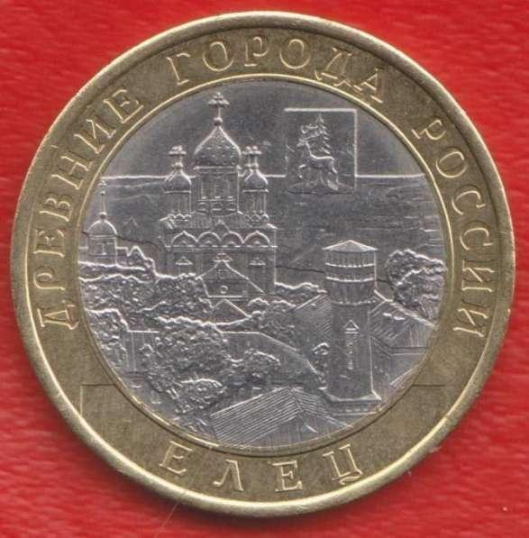 10 рублей 2011 СПМД Древние города России Елец