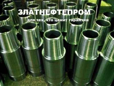 Переводники для обсадных колонн ЗЛАТНЕФТЕПРОМ