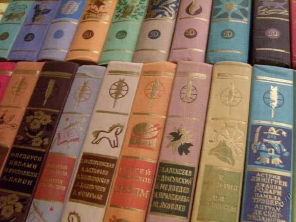 Собрание мировой литературы для детей - 58 томов