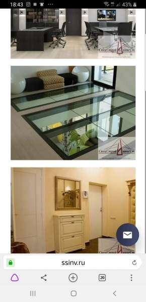 Дизайн для души в доме