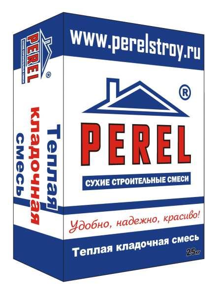 Гидроизоляция Аквастоп 25кг PEREL