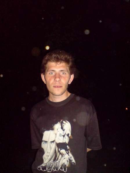 Олег, 32 года, хочет познакомиться