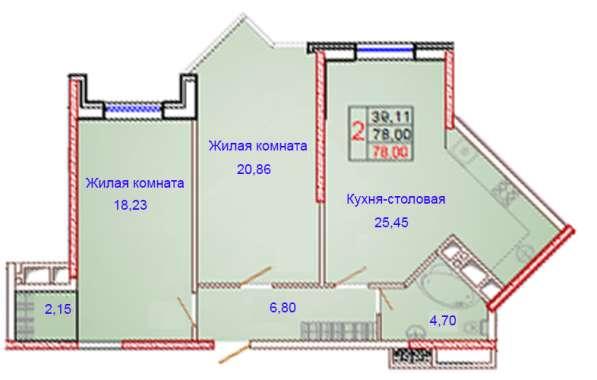 2-комнатная квартира 78 кв. м.