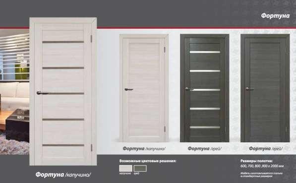 Межкомнатные двери с покрытием Эко-шпон!