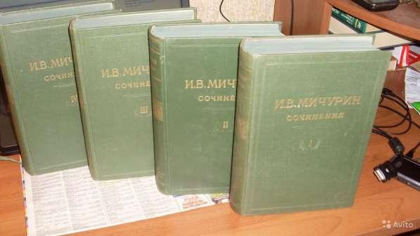 Продаю 4 тома И. В. Мичурина 1948года издания
