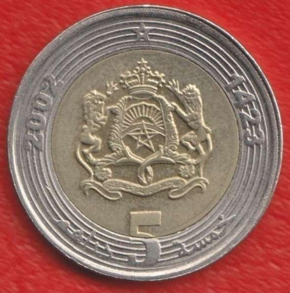 Марокко 5 дирхам 2002 г.
