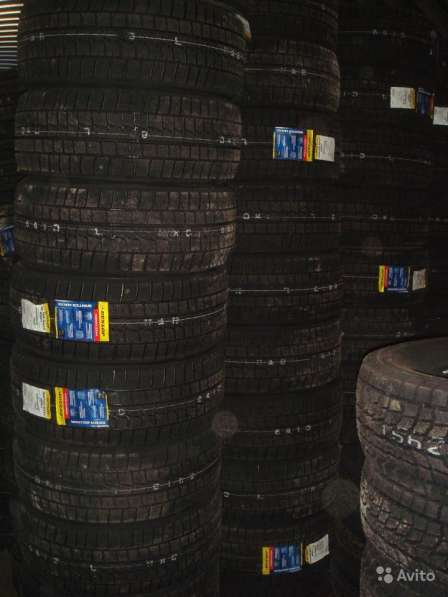 Новые зимние Dunlop 205/55 R16 Winter Maxx WM01