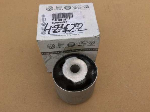 Сайлентблок редуктора переднего 7L0525337B VAG