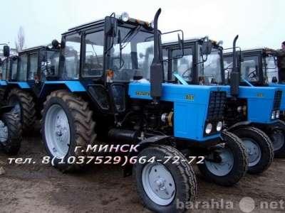 Трактор МТЗ 80.1