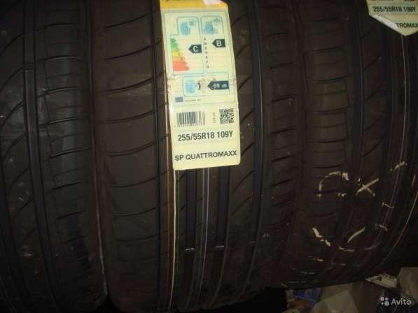 Новые Dunlop 285/45 R19 QuattroMaxx XL 111Y