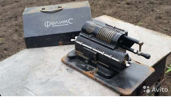 Арифмометр- счетная машинка Феликс с крышкой б/у