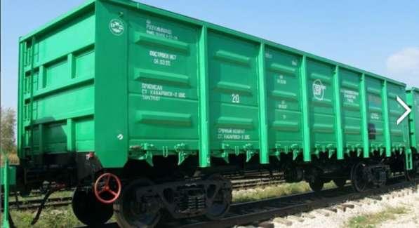 Продам вагоны 12-132 новые и б\у, колёсные пары и диски