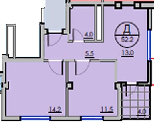 2-комнатная квартира 52,2 кв. м