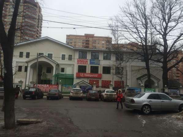 Сдается в аренду Офисный блок 230 м² свободной планировки