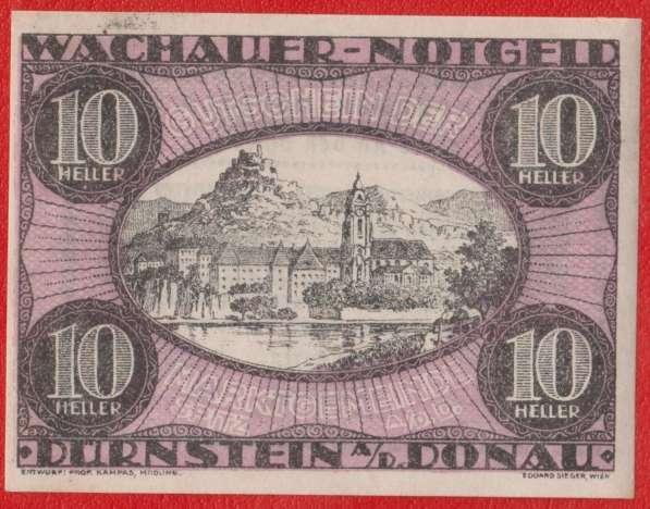 Австрия Дюрнштейн нотгельд 10 геллеров 1920 г.