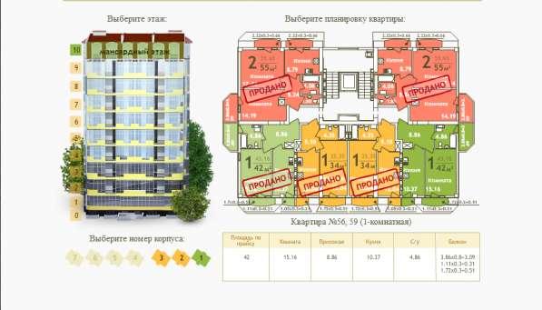 Продается 1-к квартира в г. Севастополь. Площадь 42 м²