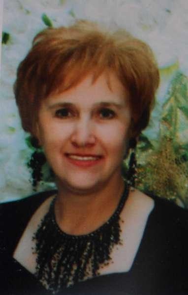 Людмила, 62 года, хочет познакомиться