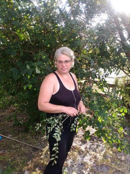 Оксана, 45 лет, хочет найти новых друзей