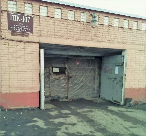 Продам капитальный гараж по пр. Гагарина 55 в Оренбурге