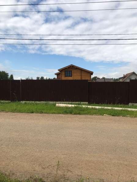 Продаю дом с участком в Жуковском фото 3