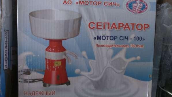 Сепараторы Мотор Сич-15,18,19 оптом и в розницу