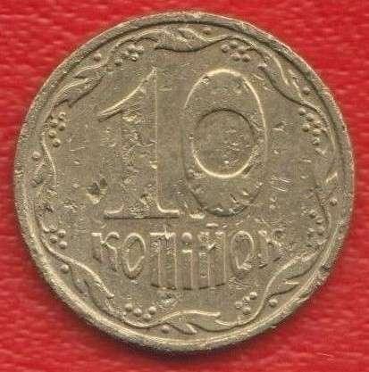 Украина 10 копеек 2007 г.
