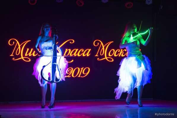 Katrin Electro SHow-Инструментально световое шоу в Москве фото 9