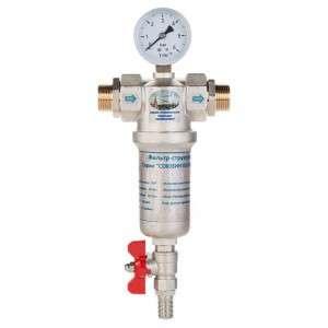 Фильтр для воды ФС 3
