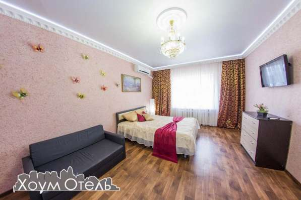 Однокомнатная квартира, Гоголя , 79